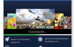 Call of Duty: Mobile. Привязка аккаунта к социальным сетям Вконтакте и Facebook.