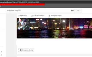 Как найти ссылку на видео в Ютубе?
