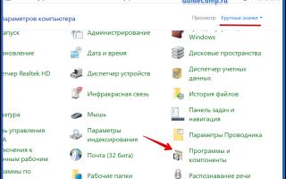 Как в пару кликов откатить к предыдущей версии Yandex browser в ОС Windows и Android?