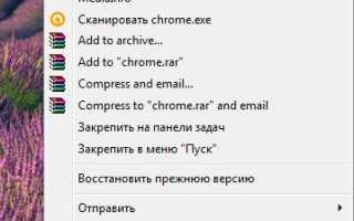 Проверка сертификатов в Google Chrome