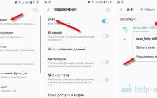 Что делать, если не работает YouTube и Google Play при подключении к исправному Wi-Fi?