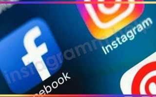 Как привязать Инстаграм к Фейсбуку через компьютер и телефон: пошаговая инструкция