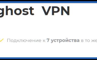 Плагин FriGate для преодоления блокировки сайтов в Яндекс-браузере