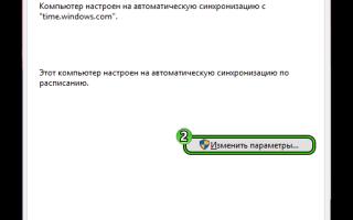 Как отключить проверку сертификатов в Chrome