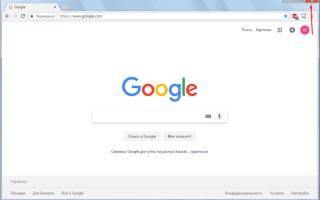 Как перезапустить Google Chrome в один клик и не потерять открытые вкладки