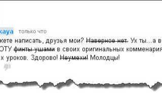 Комментарии на YouTube: 5 лайфхаков.