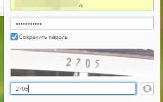 Особенности восстановления закладок в онлайн-браузере Опера