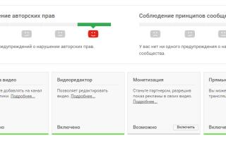Как добавить рекламу в середину видео на Ютубе
