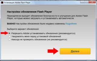 Решаем проблему, когда не работает видео в Яндекс.Браузере