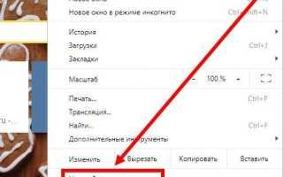 Как восстановить закрытые вкладки в популярных браузерах