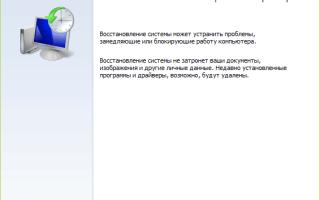 Почему не открывается ВК, пишет «Страница недоступна» или «Не удается установить соединение с сайтом»