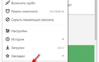 🔐Hola vpn для Яндекс браузера: что это такое