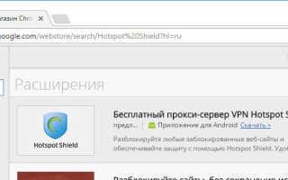 VPN расширения для Яндекс Браузера: обзор лучших