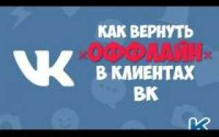 Как скачать расширения для Контакта на Яндекс Браузер?