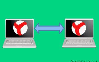 Как перенести кэш Google Chrome на другой диск/папку?