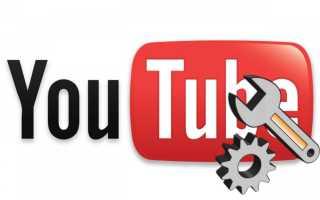 Советы, как восстановить канал на YouTube