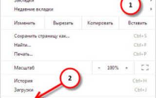 Как восстановить доступ к удаленному аккаунту на Yandex.ru: пошаговая инструкция