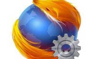 Как выбрать и установить браузер по умолчанию