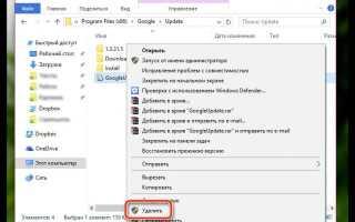 Как удалить последнее обновление гугл хром. Как отключить обновление Google Chrome