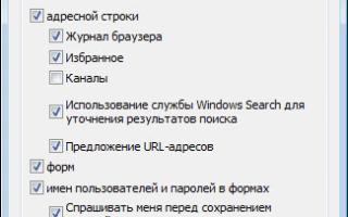 Как удалить сохраненные пароли из браузеров