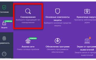Блокировка всплывающих окон Firefox — основа интернет безопасности!