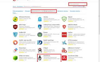 Заносим в черный список Оперы нежелательные сайты и сайты с большим количеством рекламы