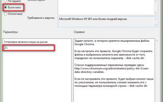 Правильный перенос кэша Chrome и Firefox на RAMDisk. И пусть винчестер живет долго