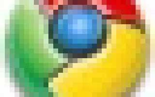 VIA Chrome9 HC: технические характеристики и тесты