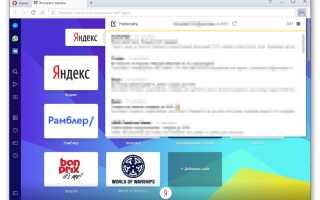 30 расширений для Chrome, Firefox и Opera, которые помогут работать продуктивнее