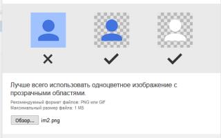 Как заработать на YouTube — пошаговая инструкция для новичков + видео