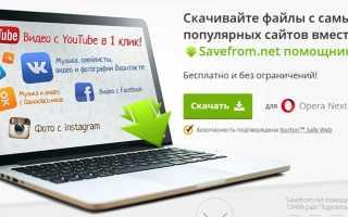 Как посмотреть видео на Ютуб с ограниченным доступом — для новичков