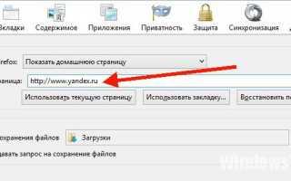 Как надёжно удалить с компьютера Mail.ru: удаляем майл и его навязчивые компоненты