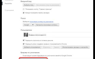 Как очистить сохранённые пароли в веб-обозревателе Google Chrome?