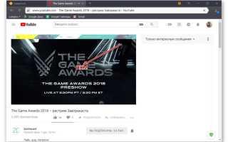 Ссылка на видео и HTML-код для вставки видео на сайт c YouTube