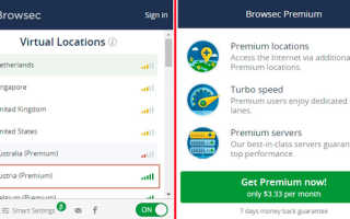 Browsec VPN для Google Chrome