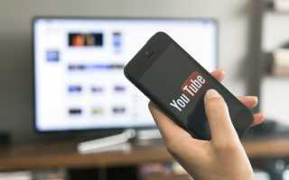 Как создать канал на Ютубе с телефона?