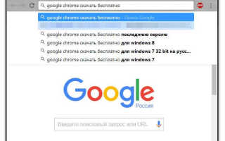 Google Chrome / Гугл Хром 78.0.3904.108