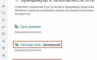 Проблема: как исправить ошибочный сертификат в Опере