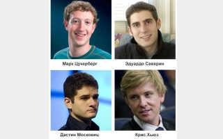 Что делать, если  Facebook отключил рекламный аккаунт?