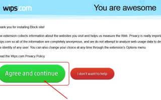 Как заблокировать сайт в Мозиле