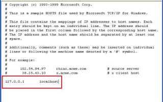 Возможные пути решения ошибки «Сертификат безопасности сайта не является доверенным»
