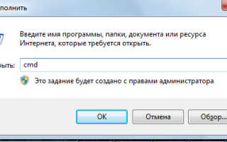 Почему не запускается Yandex browser на ноутбуке, как исправить?
