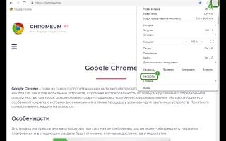 Как поменять страну, регион или язык в Яндекс.Браузере и на телефоне: способы