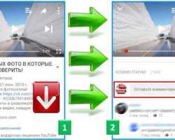 Настройка YouTube комментариев. Новые возможности комментариев Youtube.
