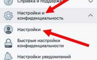 Как создать второй аккаунт в Фейсбук