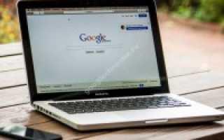 Инструкция: как в Гугл Хром не сохранять историю