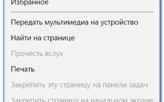 Как отключить Flash Player в Яндекс Браузере
