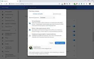 Автоматизация очистки кэша пользователей Chrome на терминальном сервере