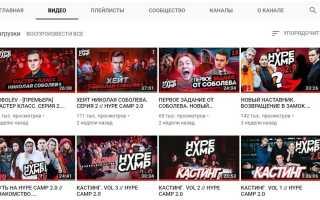 Как сделать превью для видео на YouTube — 5 советов