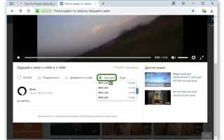 VKSaver для Яндекс Браузера, Google Chrome и Firefox